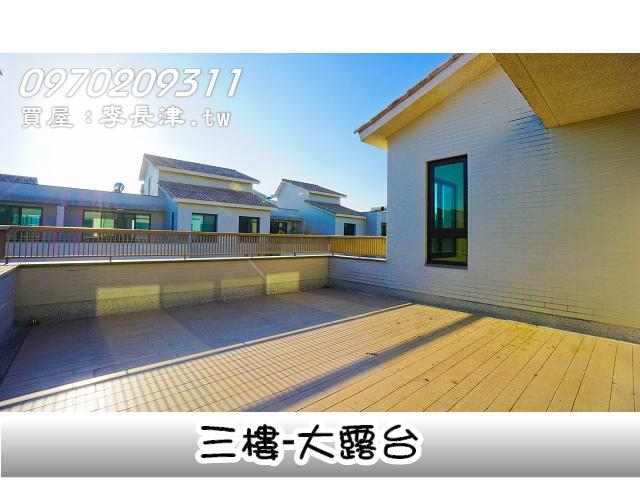 30三樓大露台-DSC08704-1