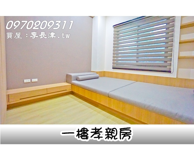 16一樓-DSC08830-1