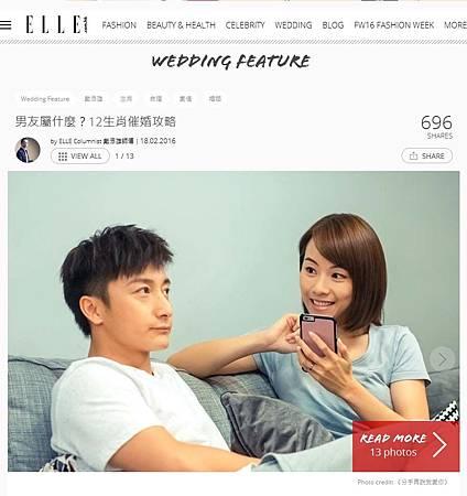 【戴添雄師傅】男友屬什麼?12生肖催婚攻略(elle.com.hk)