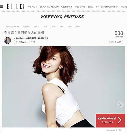【戴添雄師傅】有樣睇?會閃婚女人的命相(elle.com.hk)