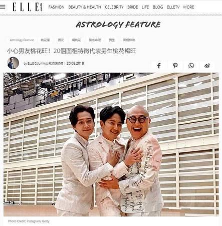 ELLE.com第154篇撰文:小心男友桃花旺!20個面相特徵代表男生桃花暢旺 ...