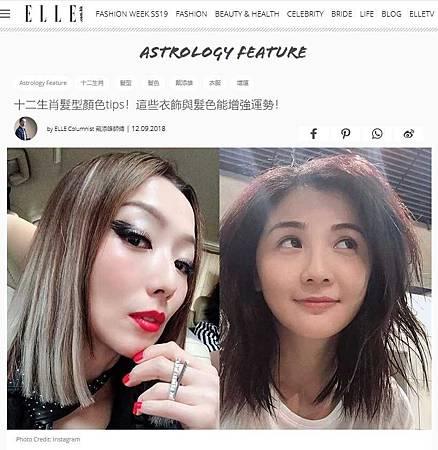 ELLE.com第157篇撰文:十二生肖髮型顏色tips!這些衣飾與髮色能增強運勢! ...