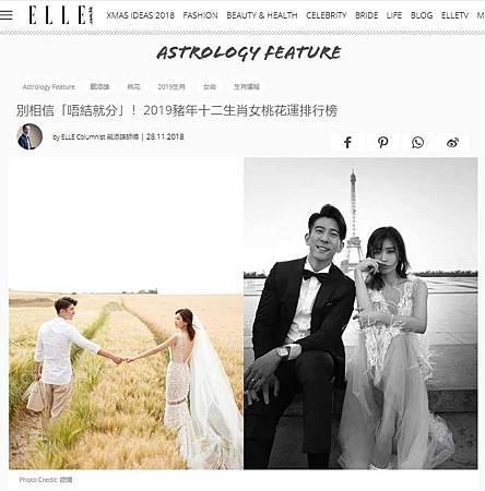 ELLE.com第165篇撰文:別相信「唔結就分」!2019豬年十二生肖女桃花運排行榜 ...
