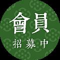 membership2019