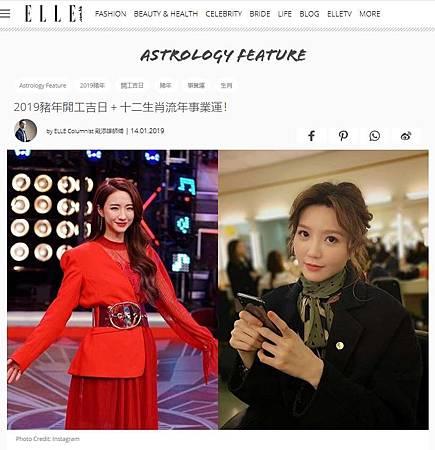 ELLE.com第170篇撰文:2019豬年開工吉日+十二生肖流年事業運! ...