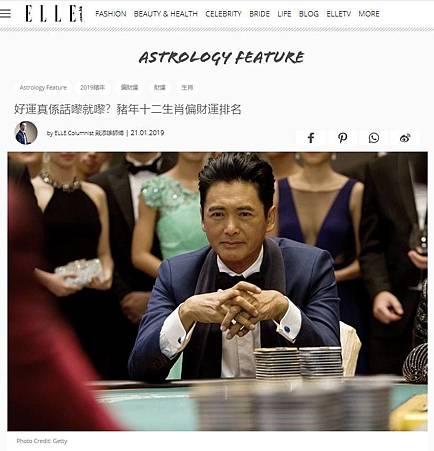 ELLE.com第172篇撰文:好運真係話嚟就嚟?豬年十二生肖偏財運排名 ...
