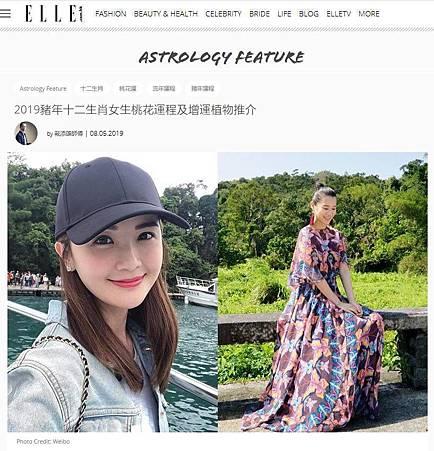 ELLE.com第180篇撰文:2019豬年十二生肖女生桃花運程及增運植物推介 ...