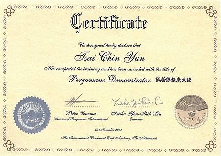 紙蕾絲推廣大使證書-Tsai-Chin-Yun.jpg
