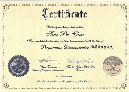 紙蕾絲推廣大使證書-Tsai-Pei-Chin.jpg
