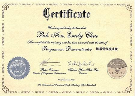 紙蕾絲推廣大使證書-Bih-Fen-Emily-Chiu.jpg