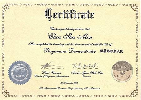 紙蕾絲推廣大使證書-Chiu-Shu-Min.jpg