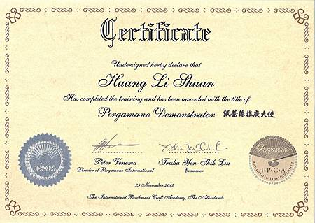 紙蕾絲推廣大使證書-Huang-Li-Shuan.jpg