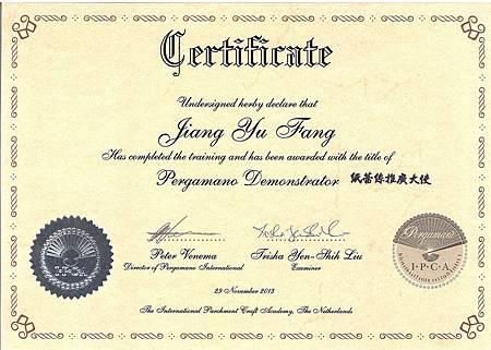 紙蕾絲推廣大使證書-Jiang-Yu-Fang.jpg