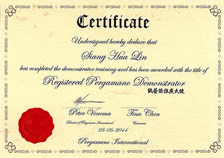 紙蕾絲推廣大使證書-Siang-Hua-Lin-1.jpg