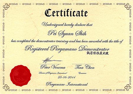 紙蕾絲推廣大使證書-Pei-Syuan-Shih-1