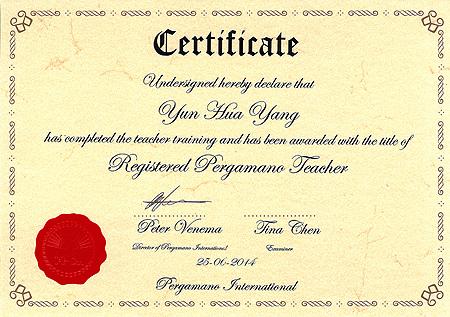 紙蕾絲師資證書-Yun-Hua-Yang-1