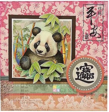 淑娟-20150202