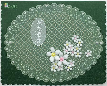 李佳倫-自創(二)