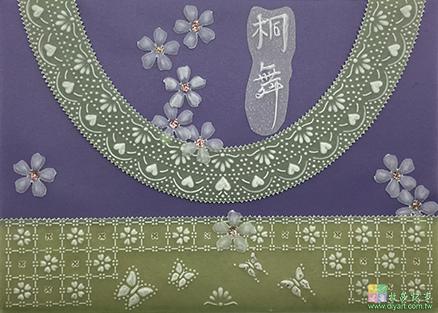 李宜燕-自創(三)