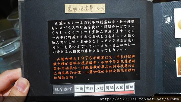 P1060109.JPG