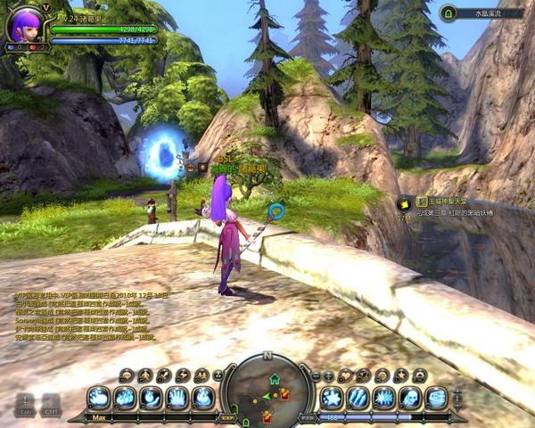 DN 2010-11-23 12-07-18 Tue.jpg