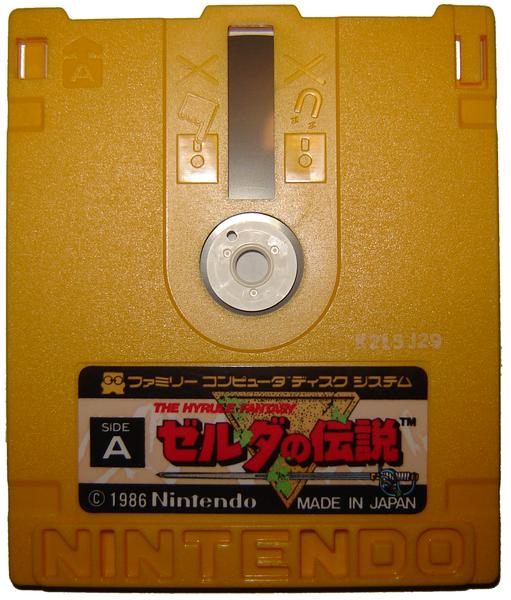 511px-Famicom_Zelda_Disk.png