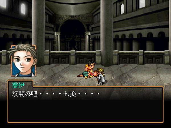 幻想水滸傳24.jpg