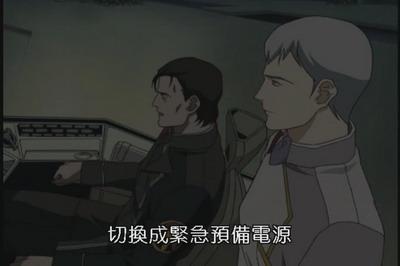 RahXephon翼神世音08[(020406)00-03-01]_調整大小.JPG