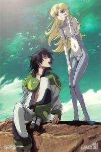 [small][AnimePaper]scans_Heroic-Age_sandraian(0.66)__THISRES__185645.jpg