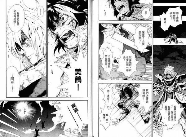 勇者故事5.jpg