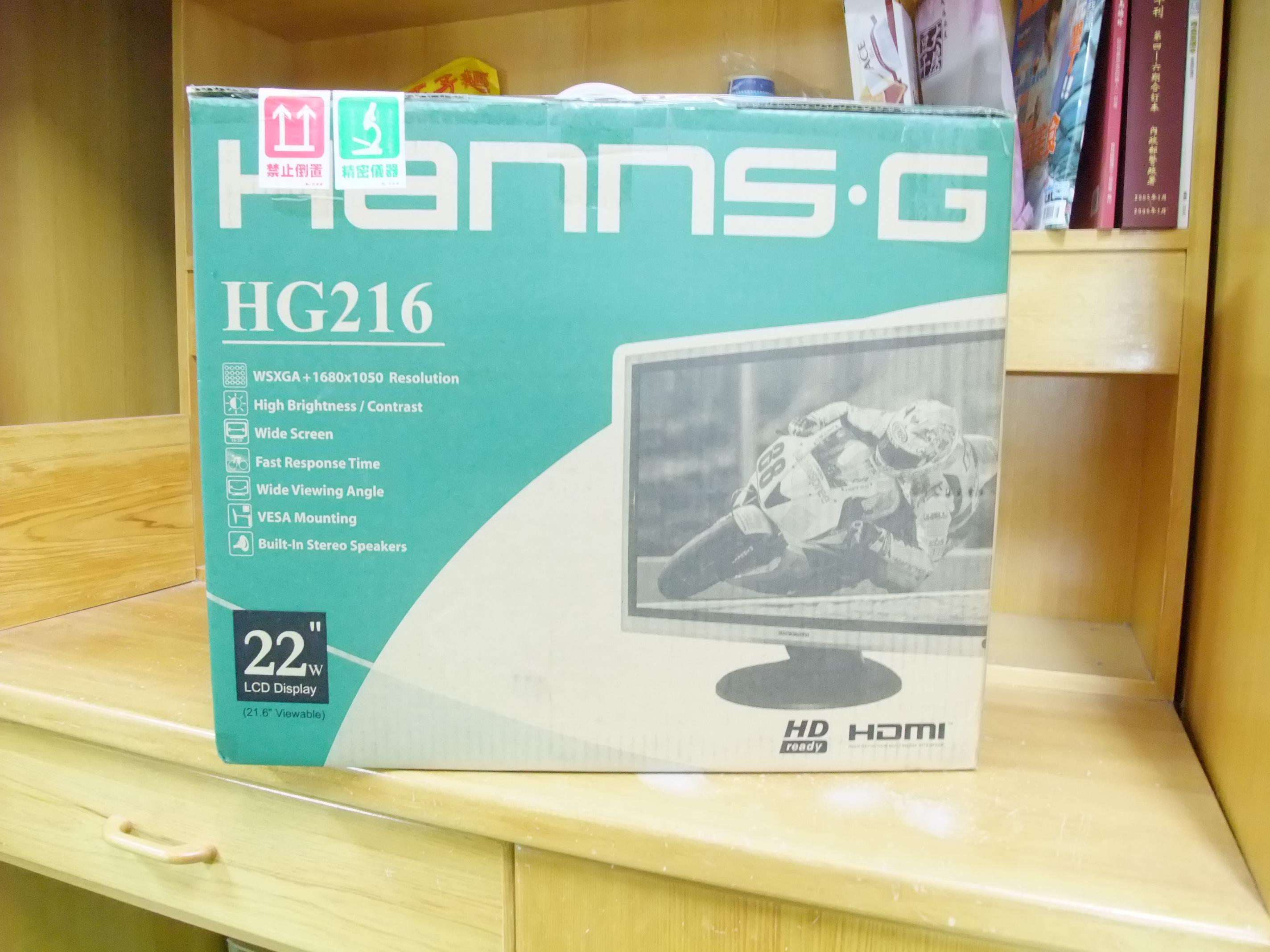 Hanns.G 216D