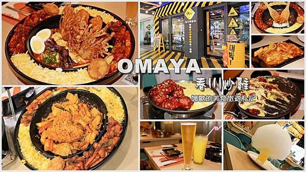 omaya1...