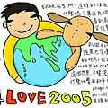 20041231.jpg