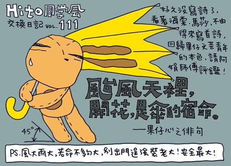 20050805.jpg