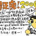 20051028.jpg