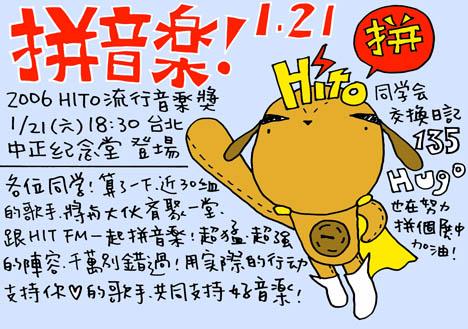 20060120(h).jpg