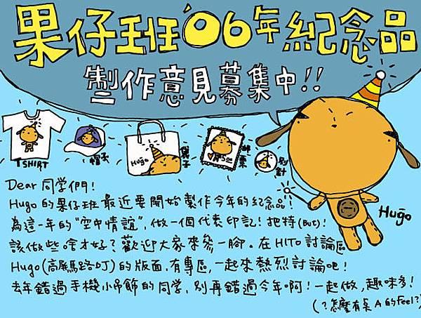 20060803.jpg