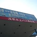 CIMG8112.JPG