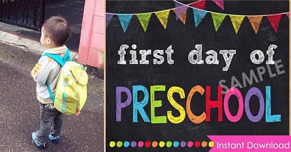 第一天上學寶包檔案