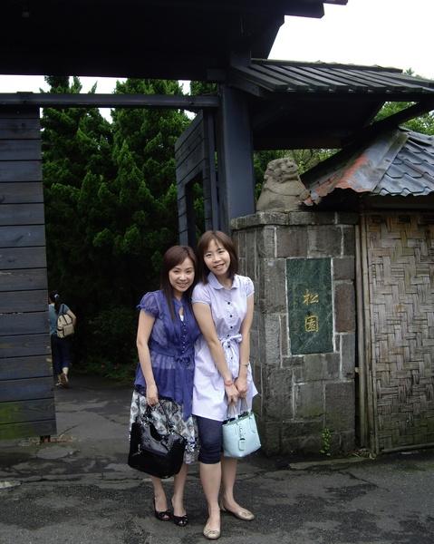 20080605陽明山聚餐