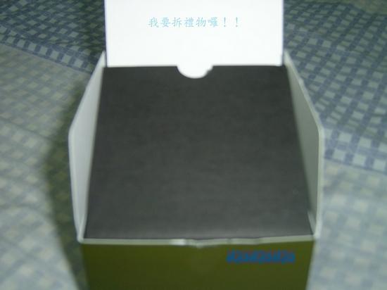 打開盒蓋1