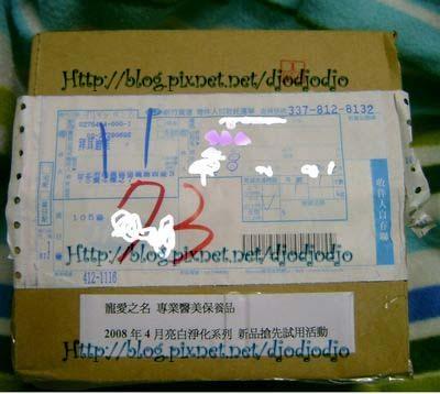 寄來的盒子2.jpg