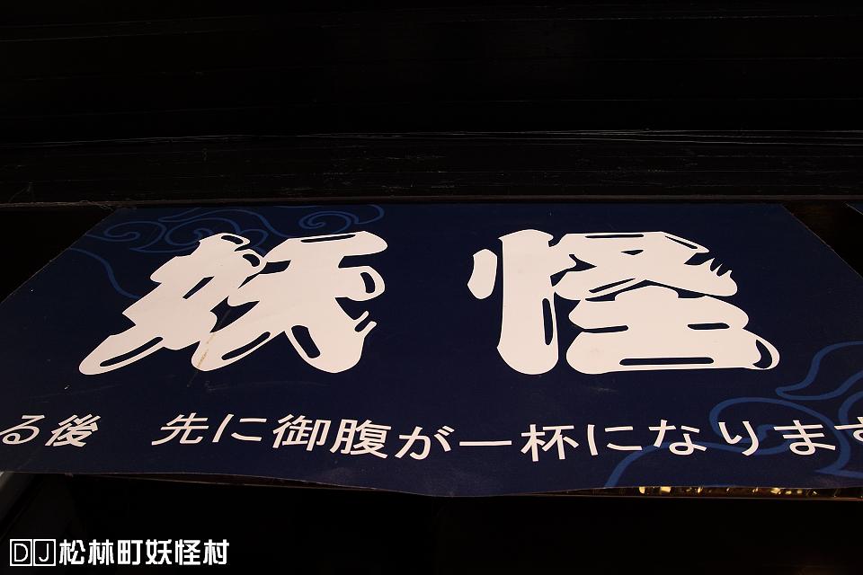 IMG_8507.JPG