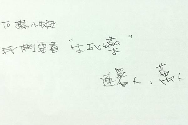 TO 楊小蝦