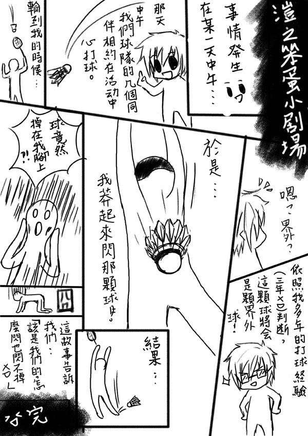 小劇場01.jpg