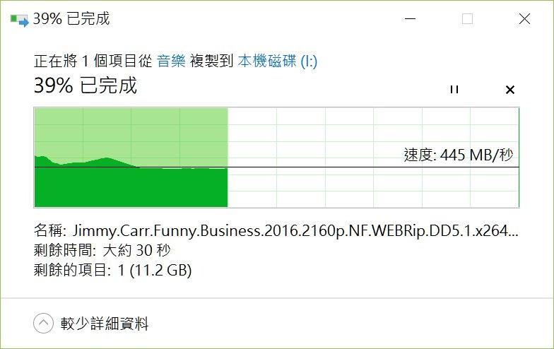 Direct_SSD_Raid0.JPG