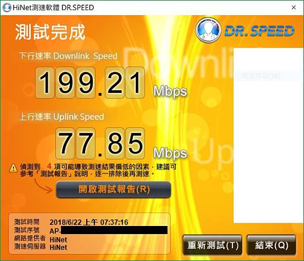 Wifi_AsusOnHub_Speed.jpg