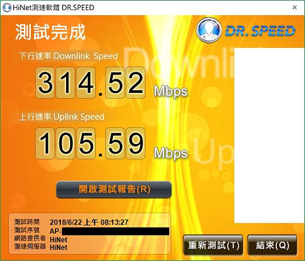 10G_Speed.jpg