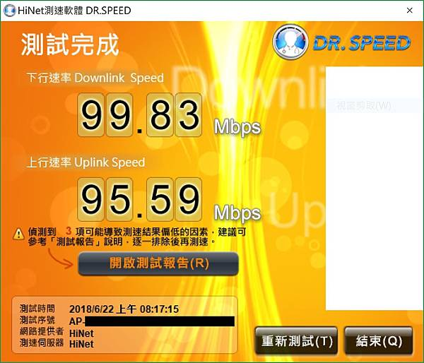 Asus OnHub 1G.jpg