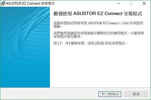 Asustor ACC14.JPG